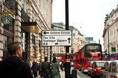 Trafalgar Square in London, UK — Stock Photo