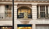Store in London - Princes Arcade — 图库照片