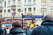 Oxford Circus tube station — Stock Photo