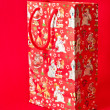 Red Paper Christmas Bag — Stock Photo