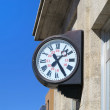 Royalty-Free Stock Photo: Railway clock