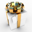 Gift white box — Stock Photo