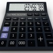 Black calculator 3D. Mathematics object. Isolated on white backg — Stock Photo #30309653