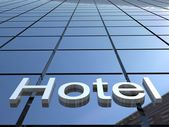 Hotel building, 3D images — Stock Photo
