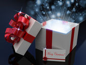 Gift open white box — Stockfoto