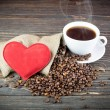 图库照片: Coffee bebackground with heart