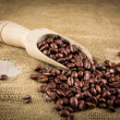Coffee background — Stock Photo #41364299