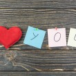 Стоковое фото: I love you on wood background