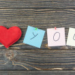 Stock Photo: I love you on wood background