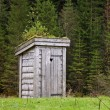 Stock Photo: Outdoor restroom