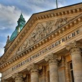Federale administratieve rechtbank — Stockfoto