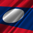 Laos Flag waving — Stock Video