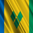 Saint Vincent and the Grenadines Flag — Stock Video #14008293