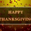 Stock Video: Happy Thanksgiving animation
