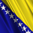 Stock Photo: BosniHerzegovinFlag