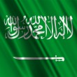 Saudi Arabia Flag - Stock Photo