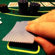Stock Video: Mwith cards playing poker