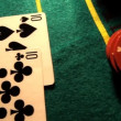 Stock Video: Poker table with cards