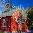 Old wooden church — Stock Photo #23588531