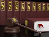 юридическое образование — Стоковое фото