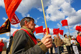 Antigovernmental meeting of party communists — Fotografia Stock