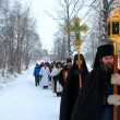 Stock Photo: Religious procession on Christiholiday of Epiphany