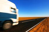 Cargo transportation — Stock Photo