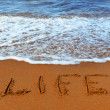 Inscription on sand: life — Stock Photo