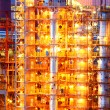 Industrial oil chemical factory — Stock Photo