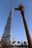 Burj Khalif — Stock Photo