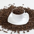 Stock Photo: Coffee