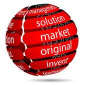Business Ball — Stock Vector