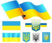 Bandiera dell'Ucraina — Vettoriale Stock