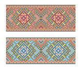 Pattern Ukrainian — 图库矢量图片