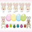 ������, ������: Set of Easter eggs with the Easter Bunny