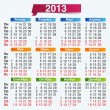 Stock Vector: Colorful russivector calendar for 2013 year.
