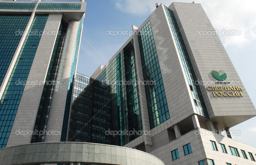 forex through sberbank russia savings bank