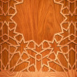Stock Photo: Wooden board, with cut decor. Your any image in center.