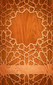 Wooden board, with the cut decor. Your any image in the center. — Stock Photo