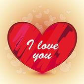 Heart Valentine day — Stock Vector
