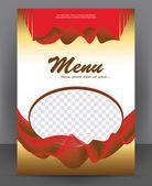Vector Menu empty brochure template design — Stock Vector