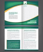 Vector empty brochure print template design — Stock Vector