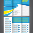 Stock Vector: Vector empty trifold brochure print template design