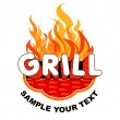Grill sticker. - Stock Vector