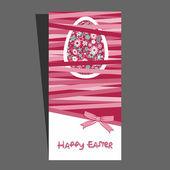 Carte de pâques avec motif de fleurs — Vecteur