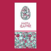 Uovo di pasqua con fiocco — Vettoriale Stock