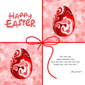 Easter card with bow — Vecteur