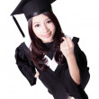 Success girl graduate student — Stock Photo