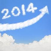Felice nuovo anno 2014 — Foto Stock