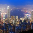 Hong Kong night view — Stok fotoğraf